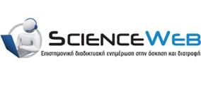 logo_scienceweb